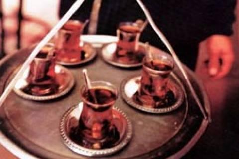Çay Tablası
